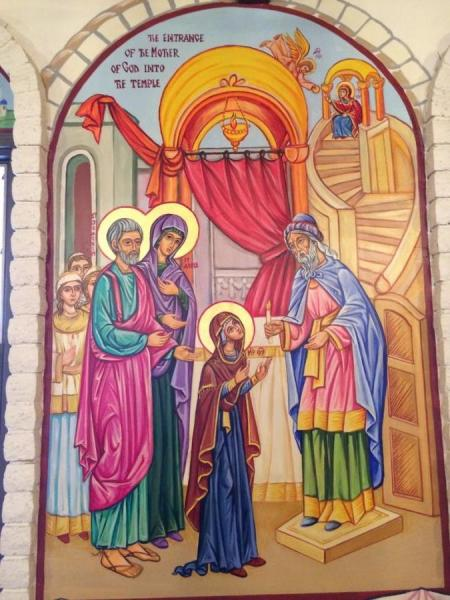 The Entrance of the Mother of God into the Temple
